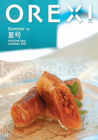 OREXI Summer'05 Cover