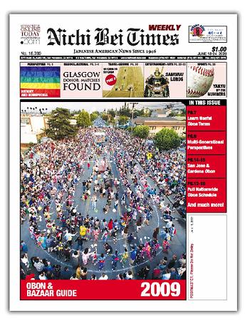 Nichi Bei Times - Obon & Bazaar Guide- June 2009