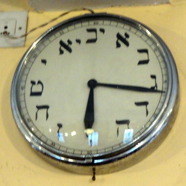 The Irish Jewish Museum -- time to go ...