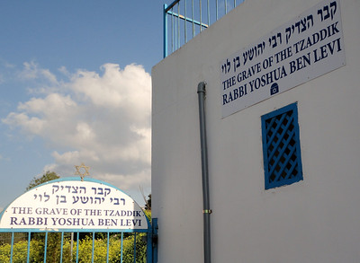 The guest house grounds.-- the burial site of a revered ancient rabbi ...