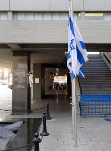 Rabin Square--Yitzhak Rabin was murdered as he descended these steps.