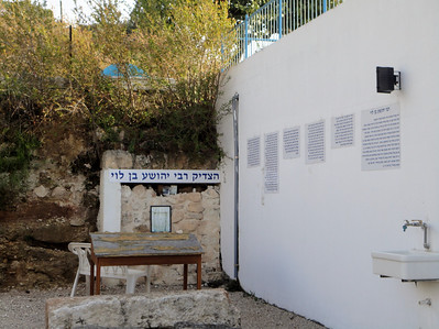 The guest house grounds.-- the burial site of a revered ancient rabbi ...adjacent to: