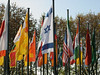 Israel@K-Show