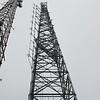 Kulani Tower and HPR antenna