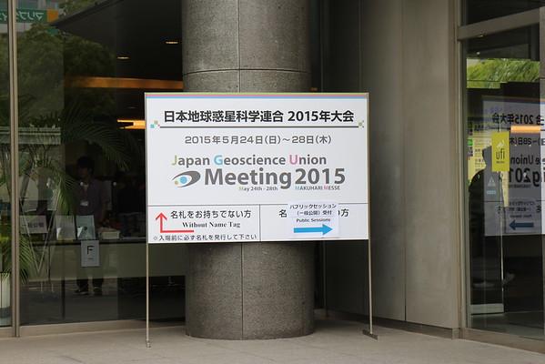 JpGU 2015-05 (Makuhari)