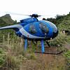 Landing pad at Mt Kahili