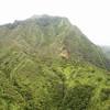 Mt Kahili erosion