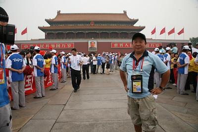 《蕭燕於2008北京奧運會火炬接力拍攝終點北京》(2008)