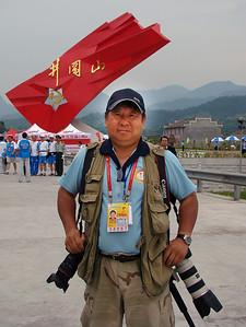 《蕭燕於2008北京奧運會火炬接力拍攝途徑井岡山》(2008)
