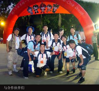 01-DSC05066(北京奥运火炬三星运行团队)