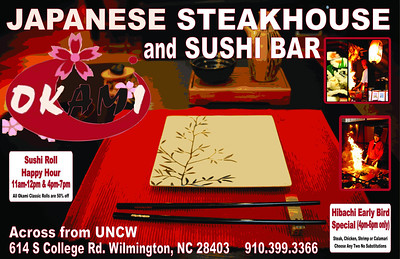 "Advertisement for Okami Japanese Steakhouse by Unit4media hired by Allovermedia  Print Ready .JPEG 300 DPI CMYK 17""x11"""