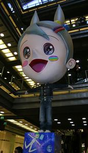 """In the same mall:  """"Mr. Kozouzu"""""""