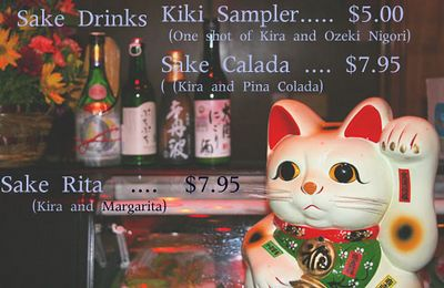 <font size =4><b><font color = tomato>Sake Menus & Sushi <br> at Siam One</font></font></font>