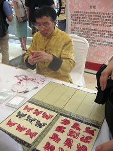 A demonstration of Chinese Paper Cutting