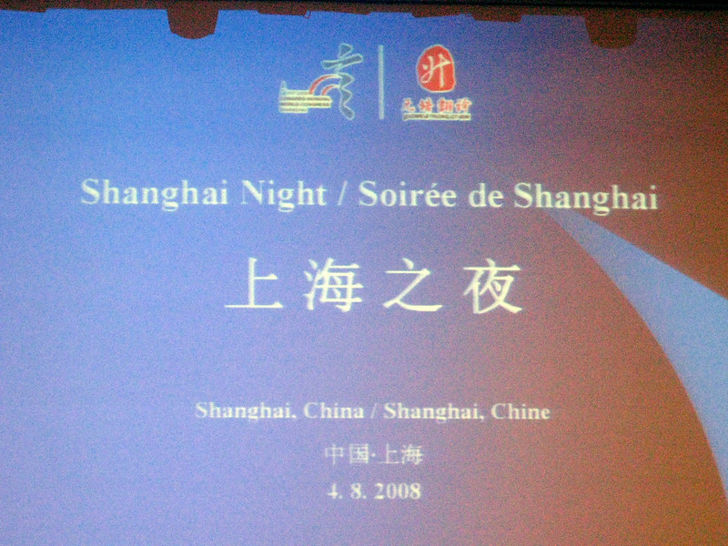 """The """"Shanghai Night Soiree""""--a sampling of Chinese culture for this gathering of 2100 people, the largest group of foreigners in the nation just prior to the Olympics"""