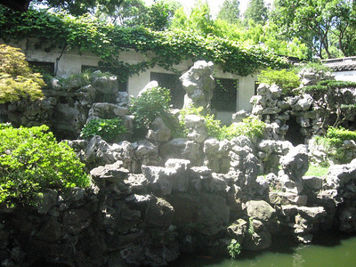 Rockeries by Yu Gardens buildings