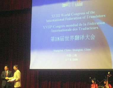 "The closing session--the head of the Chinese Translators Association ""hands off"" the Congress to the head of the American Translators Association ... The 19th World Congress will be held in 2011 in San Francisco"