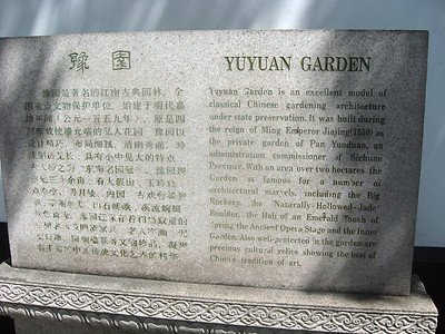 Next up, a visit to the Yu or Yuyuan Gardens