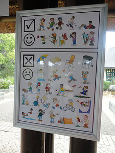 """Dos and Don'ts""--Kirstenbosch National Botanic Garden"