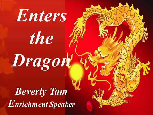 Enters Dragon