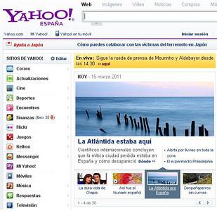 Foto de Doñana en el portal Yahoo España