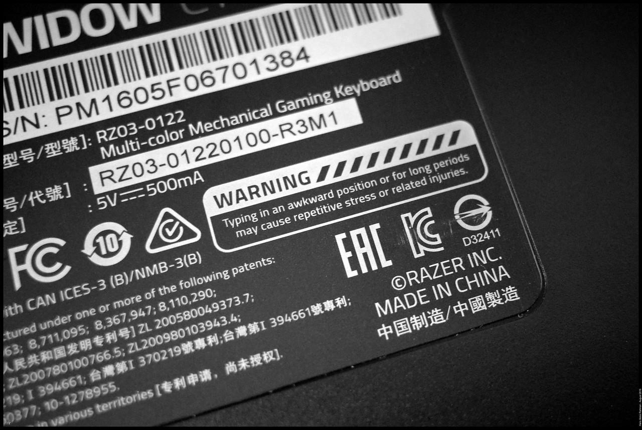 The Razer BlackWidow Chroma gaming keyboard