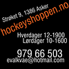 HOCKEYSHOPPEN-FB-PROFIL-540px-SORT-detalj