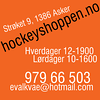 HOCKEYSHOPPEN-FB-PROFIL-540px-ORANGE-detalj