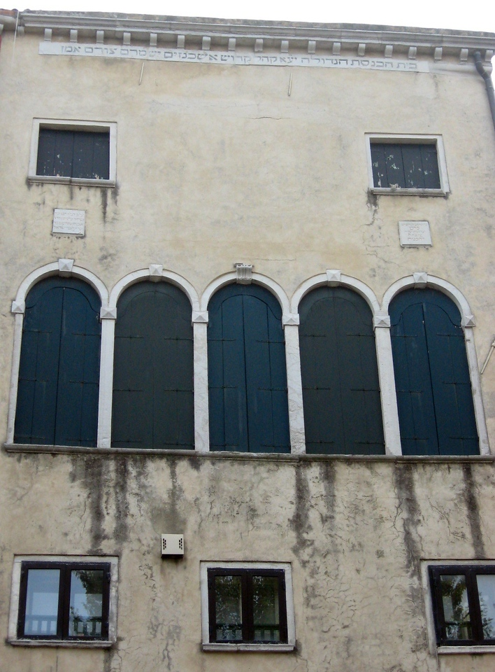 The exterior of a synagogue--the five arches represent the five books of the Torah.