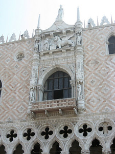A facade to the Basilica
