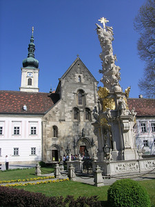 The Cistercian Monastery - Heiligenkreuz (Holy Cross-home to 50 monks)