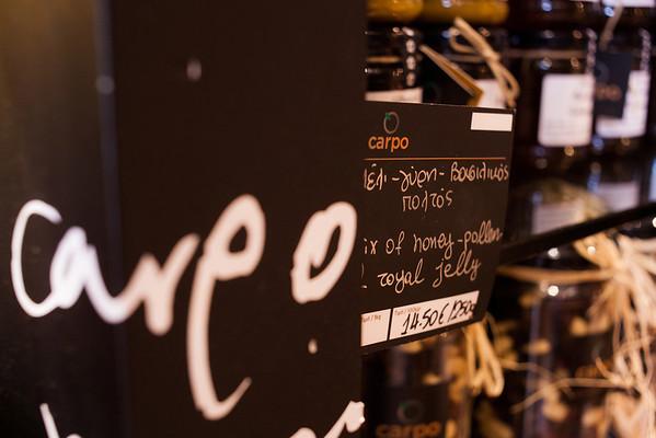 professional spaces: Carpo