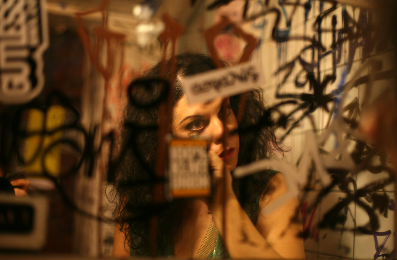 "<a href=""https://www.facebook.com/eventphotography.gr"">https://www.facebook.com/eventphotography.gr</a> ""The product"", Nancy Biniadaki, 2010"