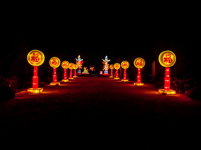 10.20.2016 China Lights