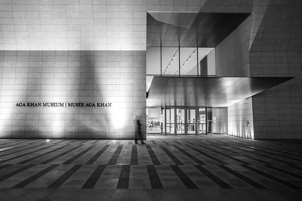Aga Khan Museum, Ontario
