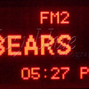 <b>Day 40—11 December 2011 We are a loyal people.</b>  Chicagoans are loyal to their core, despite being pretty much continually tested by their sports teams. At 5:27 pm, The Bears had 10 points; the Broncos none. This was still the score with under three minutes remaining; and yet, the Broncos took the game 13-10.