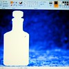 Drawing a Blank<br /> <br /> 98/365<br /> I have been trying to come up with a new idea for my bottle, but I keep drawing a blank :)