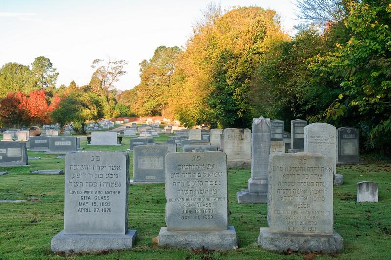 DSC_9272 Historic Oakwood - Raleigh Hebrew Cemetery Raleigh NC