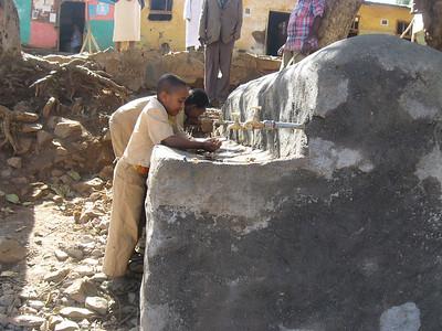 Abyot Elementary School
