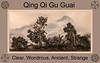 Alphabet Challenge:  Q – Qing Qi Gu Guai