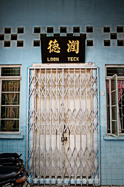 Door in Melaka
