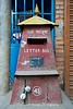 Letter box, Kathmandu, Nepal