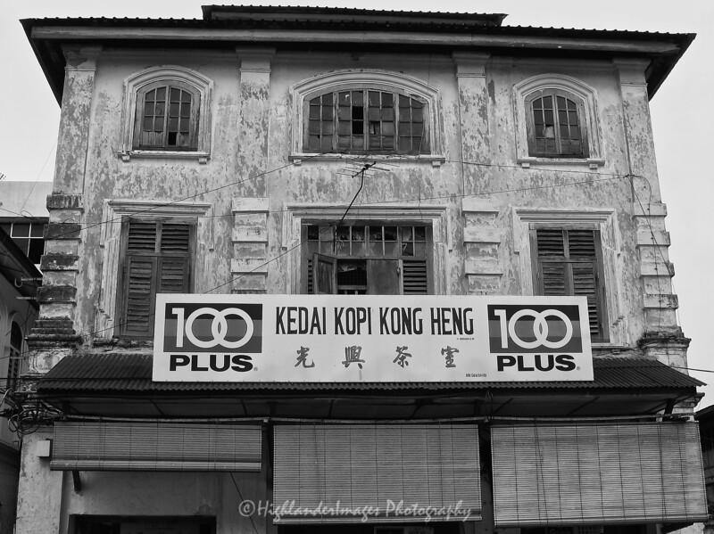 Shophouse in Ipoh Shophouse in Ipoh