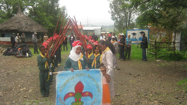 Atse Fasil Elementary School