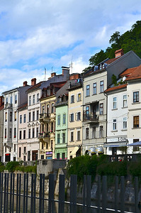 Houses on the Ljubljanica River