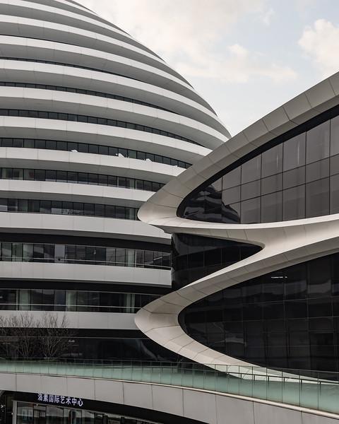 Soho; Beijing China