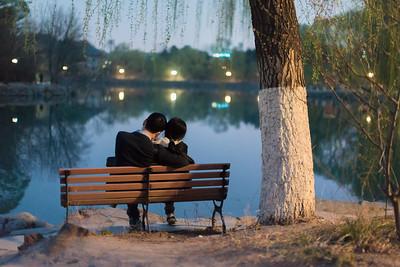 Weiming Lake, PKU