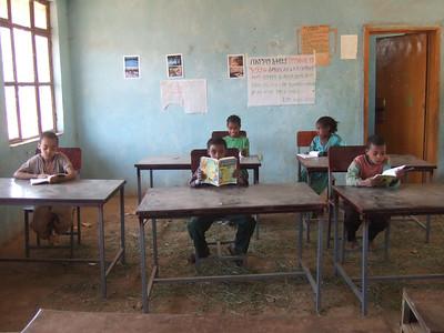 Degoma Elementary School