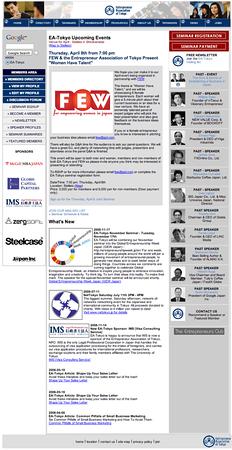 Entrepreneur Association of Tokyo (EA-Tokyo)