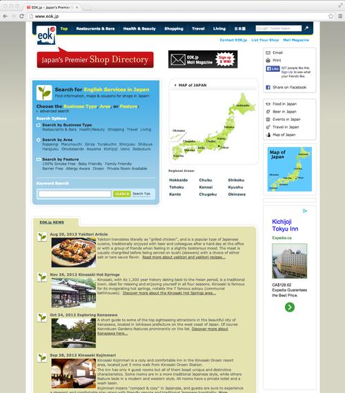 EOK.jp Japan's Premier Shop Directory